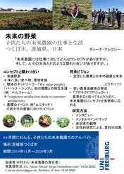 Diener_japanisch_Bild